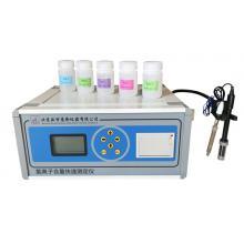 数智意隆  CLU-V/-A/B 氯离子含量快速测定仪