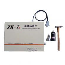 ZK-7E 基桩动测仪 动测仪 (小应变仪)